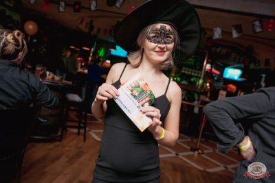 «Хэллоуин»: «Пиковая дама», 1 ноября 2019 - Ресторан «Максимилианс» Самара - 34