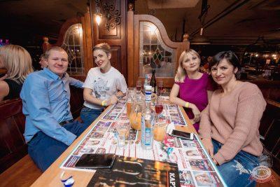 «Хэллоуин»: «Пиковая дама», 1 ноября 2019 - Ресторан «Максимилианс» Самара - 57