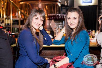 Би-2, 27 марта 2014 - Ресторан «Максимилианс» Самара - 08