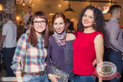 IOWA, 19 апреля 2015 - Ресторан «Максимилианс» Самара - 06