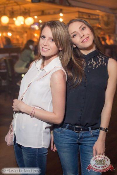 IOWA, 19 апреля 2015 - Ресторан «Максимилианс» Самара - 07