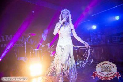 IOWA, 19 апреля 2015 - Ресторан «Максимилианс» Самара - 12