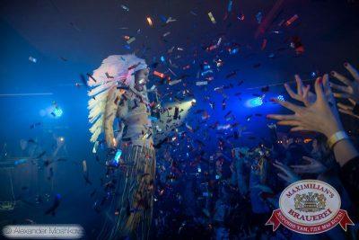 IOWA, 19 апреля 2015 - Ресторан «Максимилианс» Самара - 15