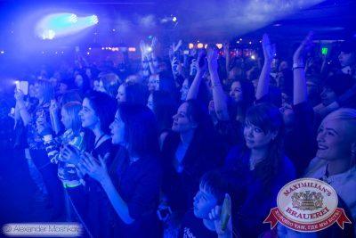 IOWA, 19 апреля 2015 - Ресторан «Максимилианс» Самара - 18