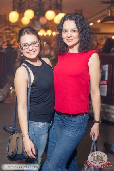 IOWA, 19 апреля 2015 - Ресторан «Максимилианс» Самара - 23