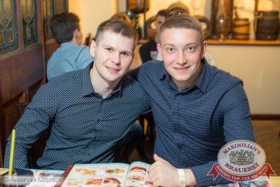 IOWA, 19 апреля 2015 - Ресторан «Максимилианс» Самара - 24