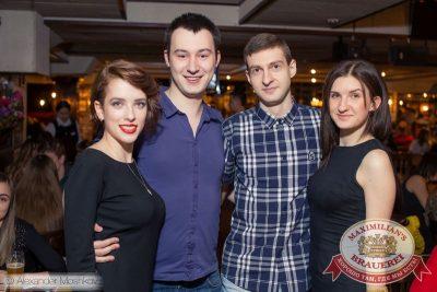 IOWA, 19 апреля 2015 - Ресторан «Максимилианс» Самара - 25
