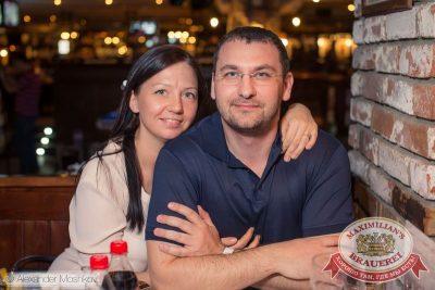 IOWA, 19 апреля 2015 - Ресторан «Максимилианс» Самара - 26