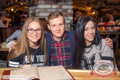 IOWA, 19 апреля 2015 - Ресторан «Максимилианс» Самара - 27