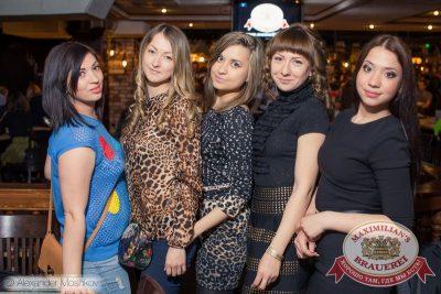 IOWA, 19 апреля 2015 - Ресторан «Максимилианс» Самара - 31