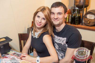 IOWA, 19 апреля 2015 - Ресторан «Максимилианс» Самара - 32
