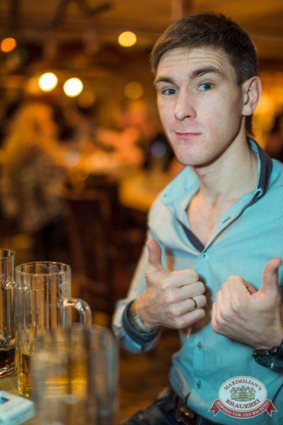 IOWA, 4 декабря 2014 - Ресторан «Максимилианс» Самара - 08