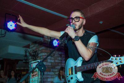 IOWA, 4 декабря 2014 - Ресторан «Максимилианс» Самара - 13
