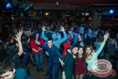 IOWA, 4 декабря 2014 - Ресторан «Максимилианс» Самара - 22