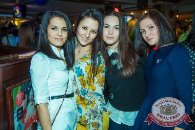 IOWA, 4 декабря 2014 - Ресторан «Максимилианс» Самара - 23