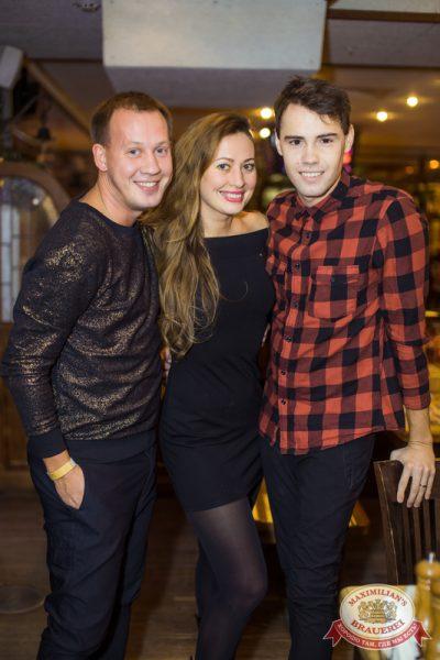 IOWA, 4 декабря 2014 - Ресторан «Максимилианс» Самара - 24