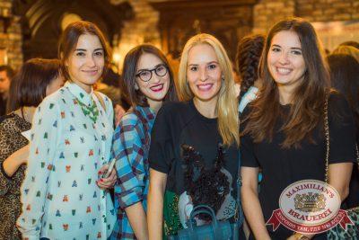 IOWA, 4 декабря 2014 - Ресторан «Максимилианс» Самара - 25
