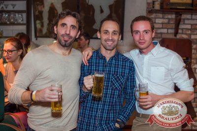 IOWA, 4 декабря 2014 - Ресторан «Максимилианс» Самара - 26