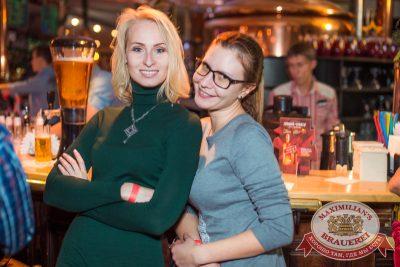 IOWA, 4 декабря 2014 - Ресторан «Максимилианс» Самара - 27