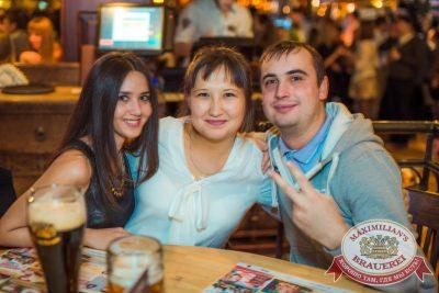 IOWA, 4 декабря 2014 - Ресторан «Максимилианс» Самара - 29
