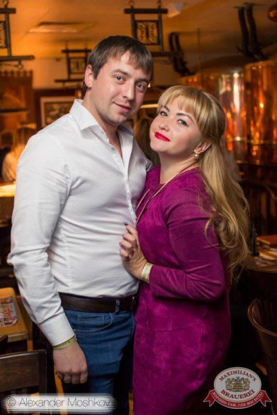 Иванушки International, 18 ноября 2015 - Ресторан «Максимилианс» Самара - 07