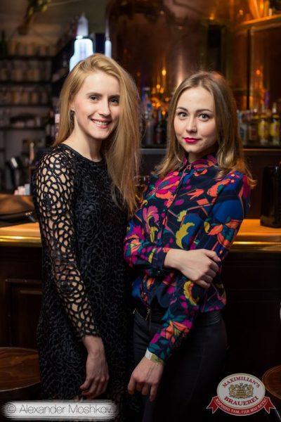 Иванушки International, 18 ноября 2015 - Ресторан «Максимилианс» Самара - 08