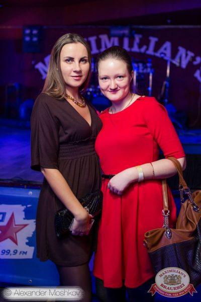 Иванушки International, 18 ноября 2015 - Ресторан «Максимилианс» Самара - 09