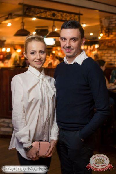 Иванушки International, 18 ноября 2015 - Ресторан «Максимилианс» Самара - 11