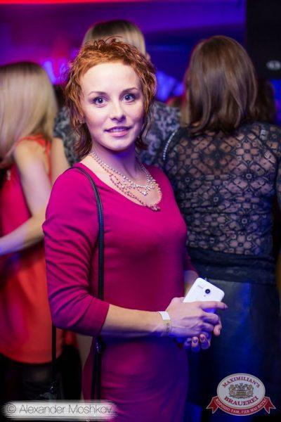 Иванушки International, 18 ноября 2015 - Ресторан «Максимилианс» Самара - 19