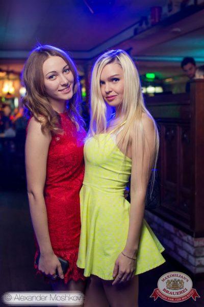 Иванушки International, 18 ноября 2015 - Ресторан «Максимилианс» Самара - 21