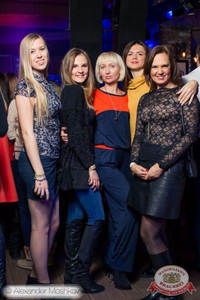 Иванушки International, 18 ноября 2015 - Ресторан «Максимилианс» Самара - 22