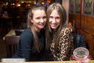 Иванушки International, 18 ноября 2015 - Ресторан «Максимилианс» Самара - 26
