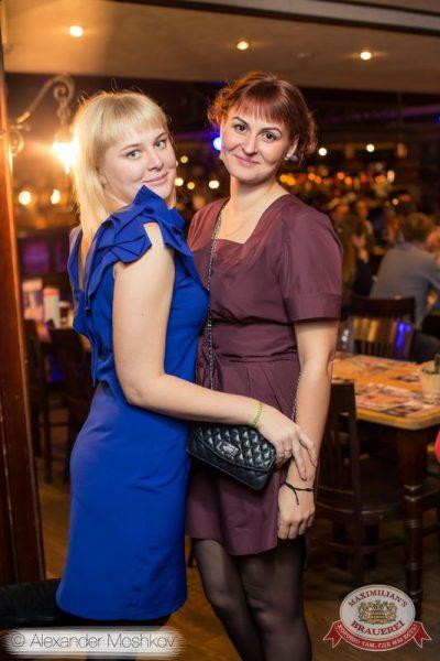 Иванушки International, 18 ноября 2015 - Ресторан «Максимилианс» Самара - 27