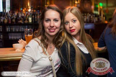 Иванушки International, 18 ноября 2015 - Ресторан «Максимилианс» Самара - 29