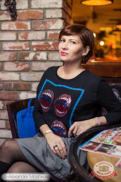 Иванушки International, 18 ноября 2015 - Ресторан «Максимилианс» Самара - 32