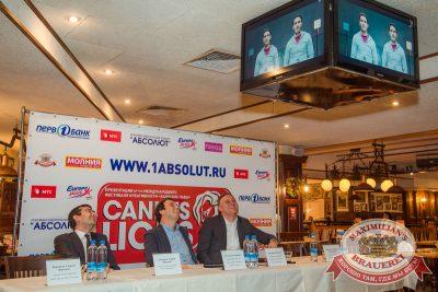 «Каннские Львы» в Самаре, 26 ноября 2014 - Ресторан «Максимилианс» Самара - 01