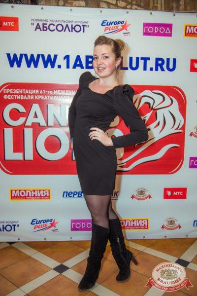 «Каннские Львы» в Самаре, 26 ноября 2014 - Ресторан «Максимилианс» Самара - 04