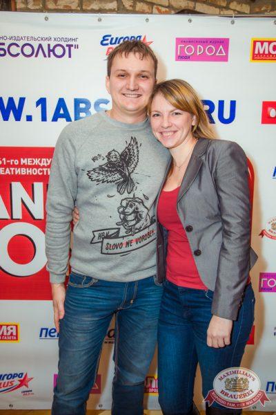 «Каннские Львы» в Самаре, 26 ноября 2014 - Ресторан «Максимилианс» Самара - 05