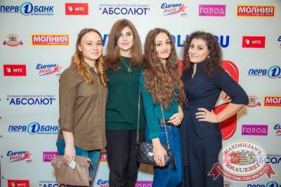 «Каннские Львы» в Самаре, 26 ноября 2014 - Ресторан «Максимилианс» Самара - 08