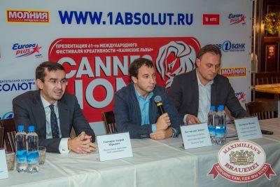 «Каннские Львы» в Самаре, 26 ноября 2014 - Ресторан «Максимилианс» Самара - 10