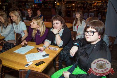 «Каннские Львы» в Самаре, 26 ноября 2014 - Ресторан «Максимилианс» Самара - 11