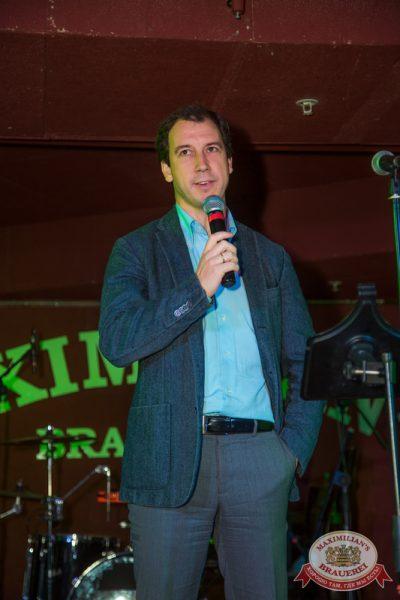 «Каннские Львы» в Самаре, 26 ноября 2014 - Ресторан «Максимилианс» Самара - 12