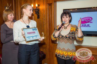«Каннские Львы» в Самаре, 26 ноября 2014 - Ресторан «Максимилианс» Самара - 15