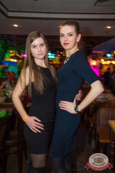 «Каннские Львы» в Самаре, 26 ноября 2014 - Ресторан «Максимилианс» Самара - 17
