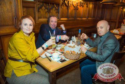 «Каннские Львы» в Самаре, 26 ноября 2014 - Ресторан «Максимилианс» Самара - 23