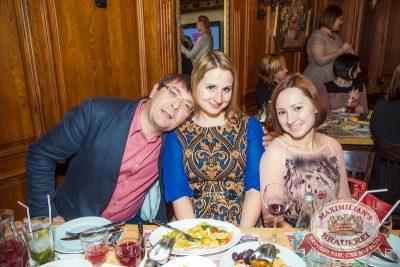 «Каннские Львы» в Самаре, 26 ноября 2014 - Ресторан «Максимилианс» Самара - 24