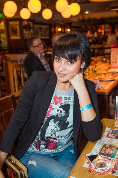 «Каннские Львы» в Самаре, 26 ноября 2014 - Ресторан «Максимилианс» Самара - 25