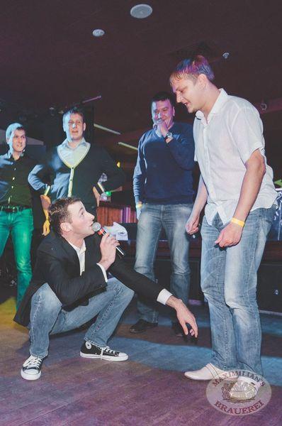 Команда КВН «Станция Спортивная» на «Октоберфест» уик-энд, 4 октября 2013 - Ресторан «Максимилианс» Самара - 16