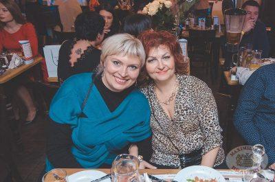 Команда КВН «Станция Спортивная» на «Октоберфест» уик-энд, 4 октября 2013 - Ресторан «Максимилианс» Самара - 26