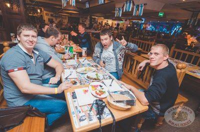 Команда КВН «Станция Спортивная» на «Октоберфест» уик-энд, 4 октября 2013 - Ресторан «Максимилианс» Самара - 30